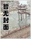 [综武侠+剑三]崖底有只青书落下.